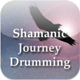 Shamanic Journey Drumming on the iPhone